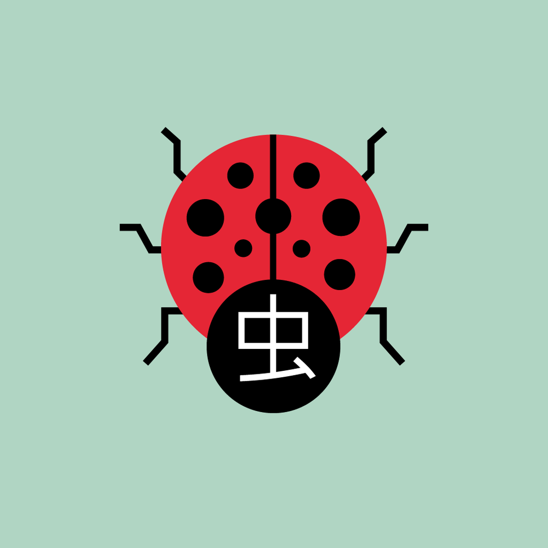 These cute images make reading chinese characters chineasy these cute images make reading chinese characters chineasy biocorpaavc