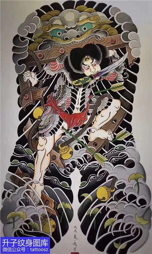 这是一个日式满背纹身手稿张顺破龙门图案『升子纹身』