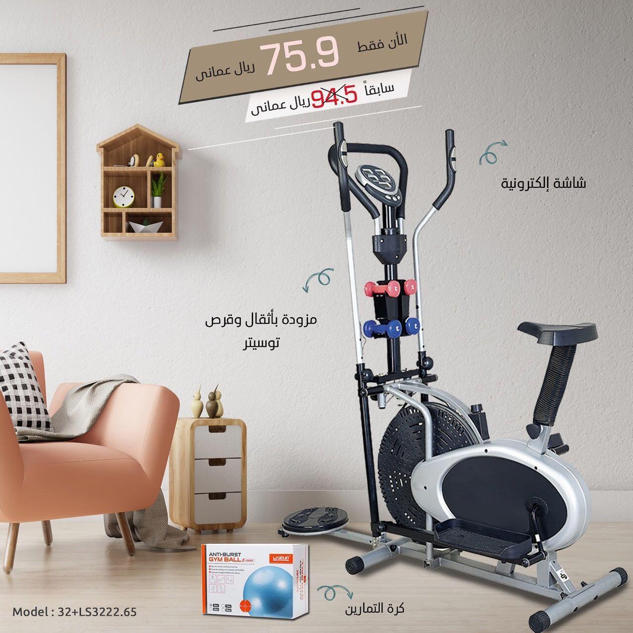 كارديو تويستر جهاز تمارين رياضية لجميع أجزاء الجسم قابل للدوران مع بدالات للقدمين السعر 95 دينار يوفر الجهاز التمارين الرياضية للذراعي Gym Machines Cardio Gym