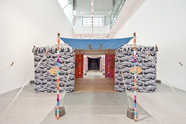 Francesco Clemente, 'Museum Tent,' 2013, MASS MoCA