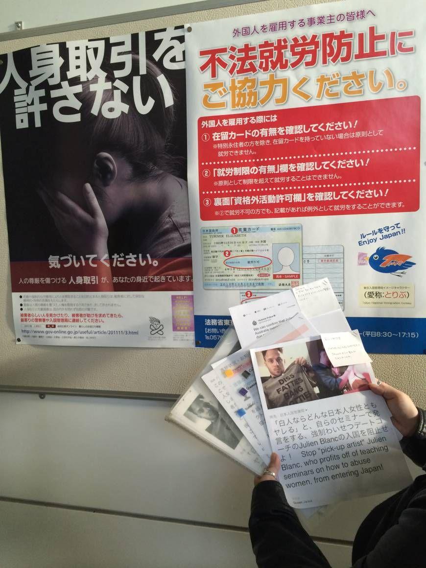 Christian Dating Sites i Japan manjam.eu sosiale nettverk homofil dating