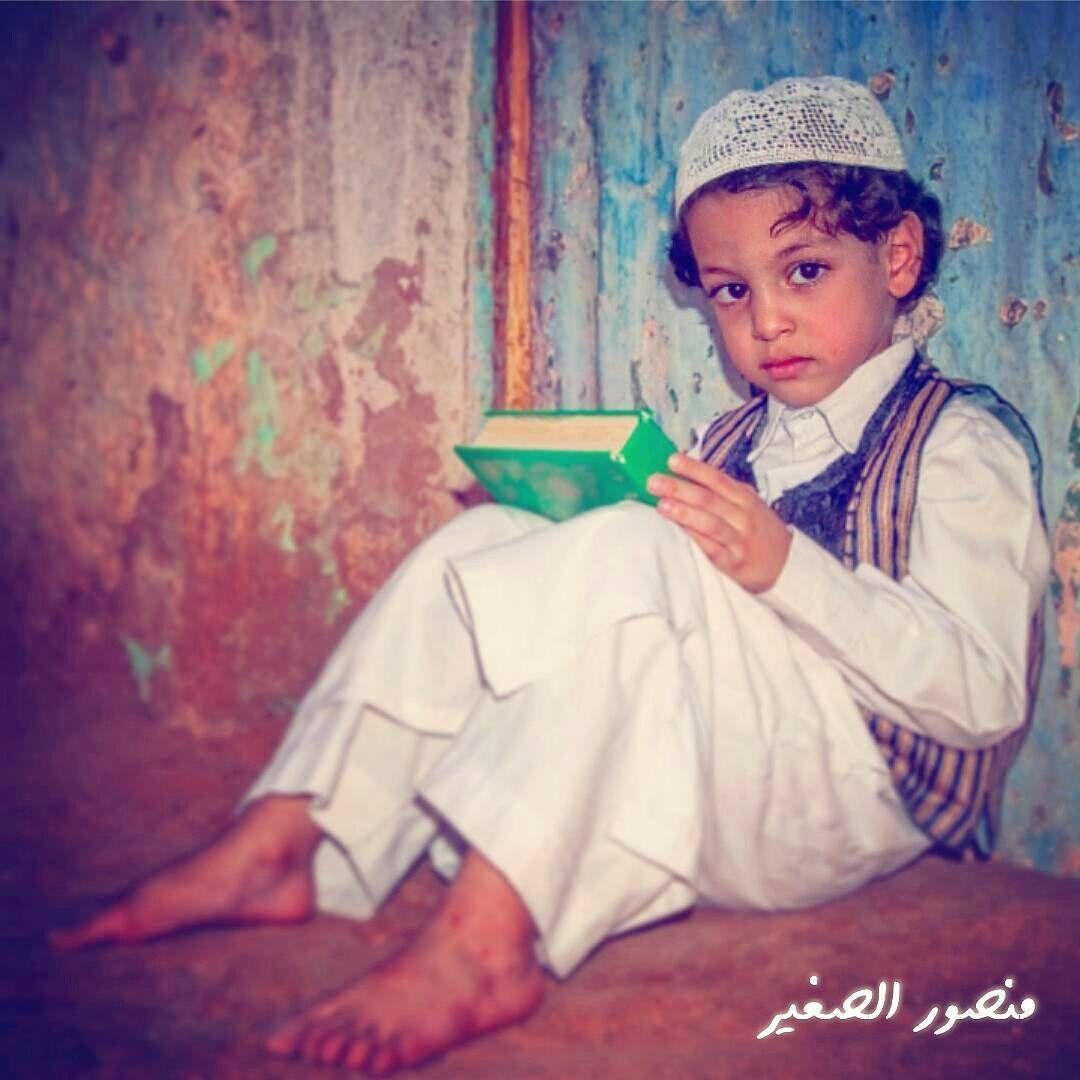 طفل يلبس الزي التقليدي الليبي سبها ليبيا يقال أن ليبيا هي بلد المليون حافظ للقرآن اعتقد انها مبالغة كبيرة وعلينا الاعتراف أن مبالغة كه Libya My Love