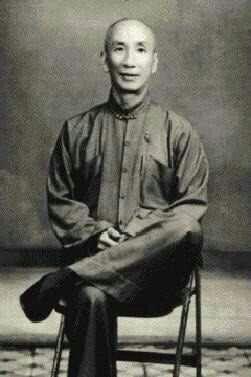 Ip man | Wing chun martial arts, Bruce lee martial arts, Martial arts