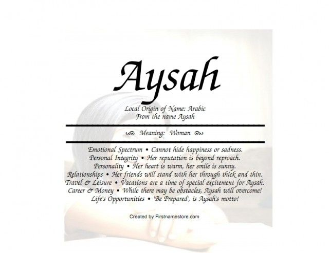 Aysha name means woman in Arabic - Firstnamestore | Clothes | Mean