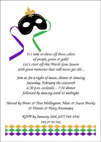 personalize your party mask invitations for Mardi Gras celebration - invitation wording for christmas dinner party