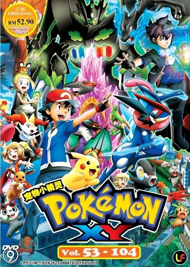 Pin by Markangelotorres on ma Pokemon, Anime, Pokemon