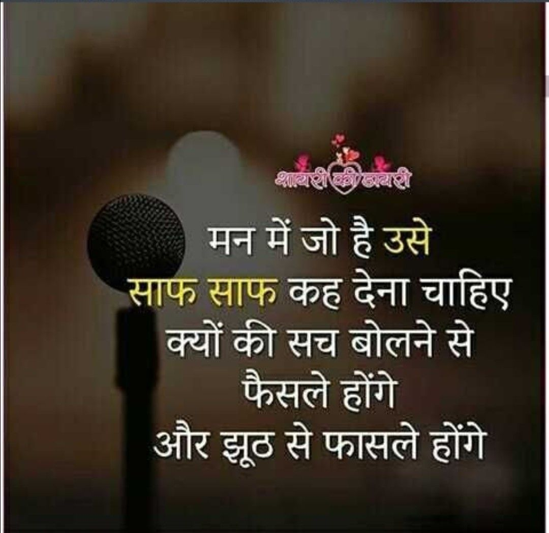 Alone Quotes Images In Hindi
