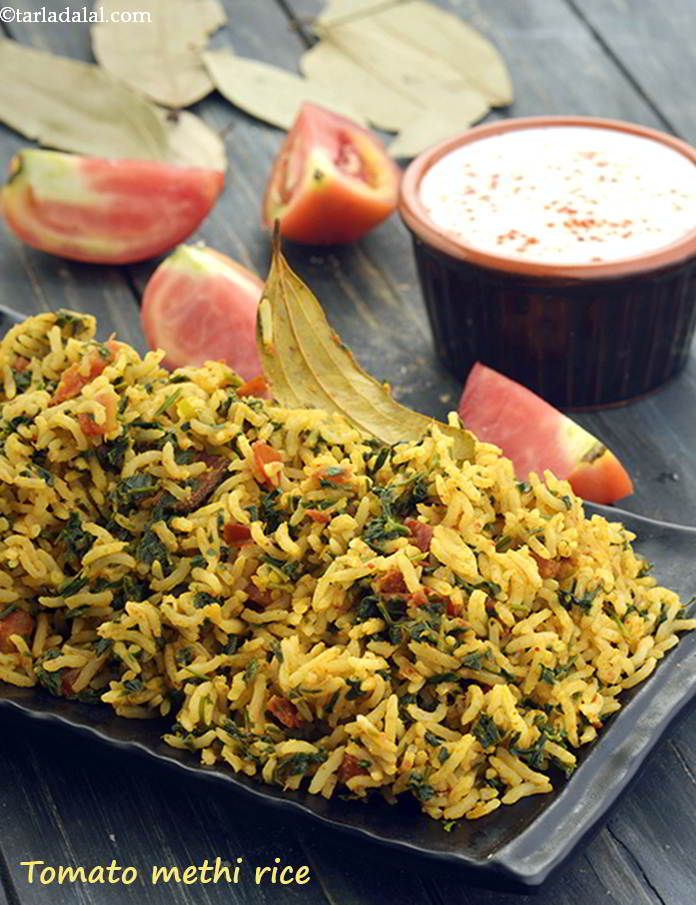 Tomato Methi Rice ( Iron Rich Recipe ) Recipe in 2020