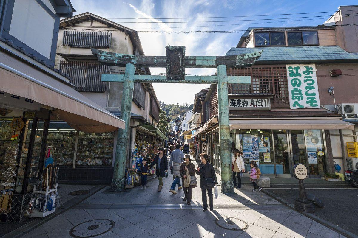 Enoshima Walking