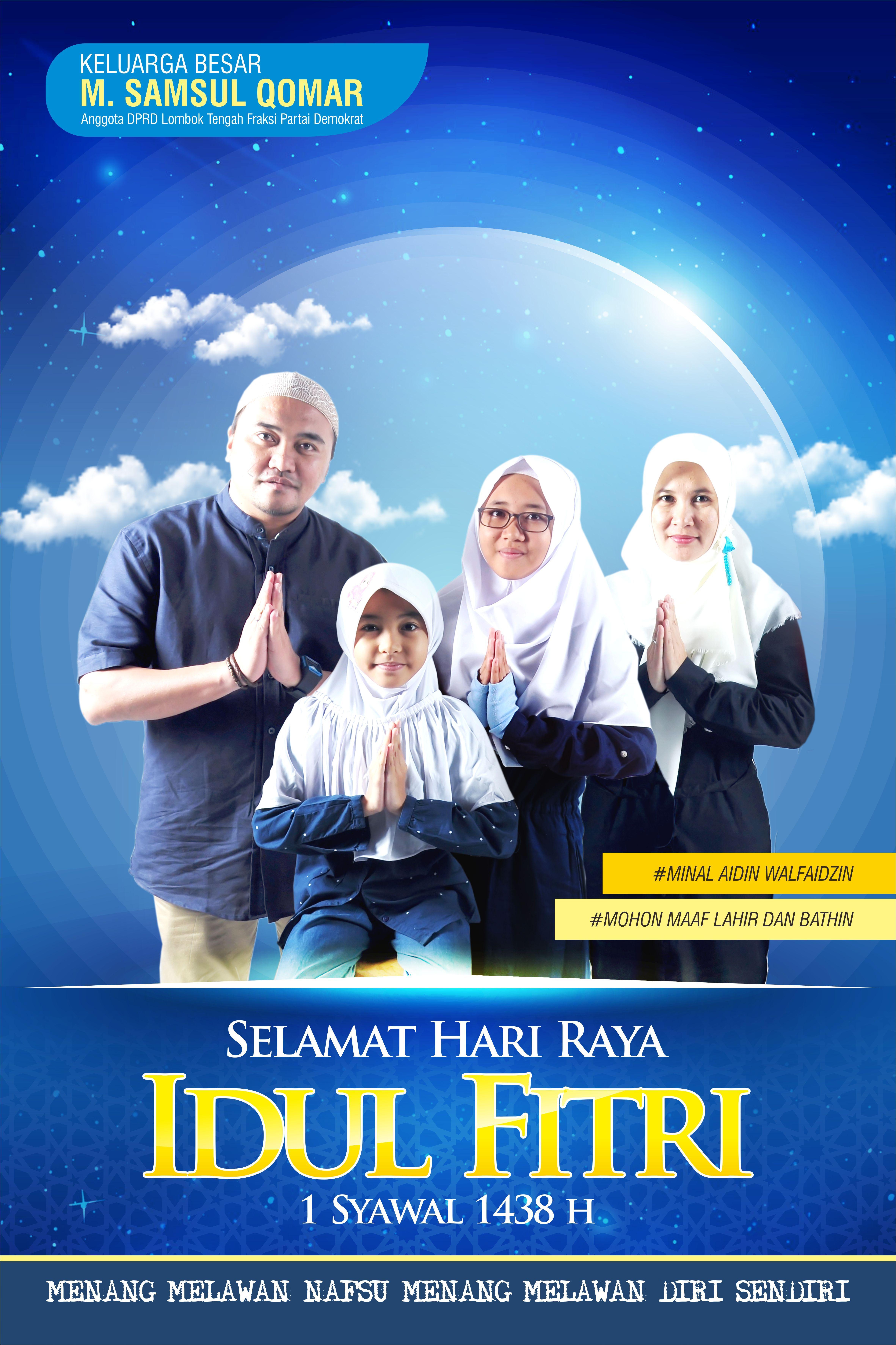 Banner Idul Fitri 2017 : banner, fitri, Poter, Fitri, Client, Samsul, Qomar, Spanduk,, Fitri,, Poster