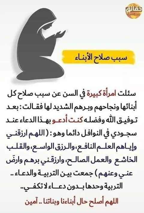 Pin By Hend Ahmed On Dou3ae Quran Quotes Love Islamic Phrases Islamic Inspirational Quotes