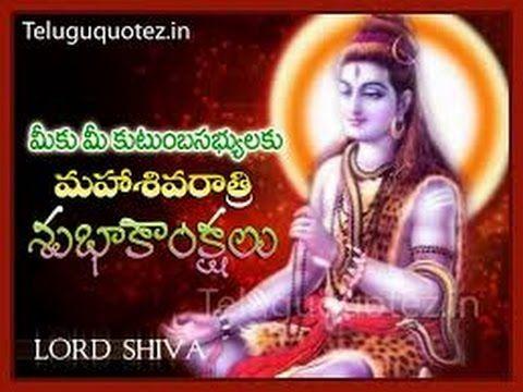 Download Free Latest Happy Maha Shivarathri 2016 Video In Telugu