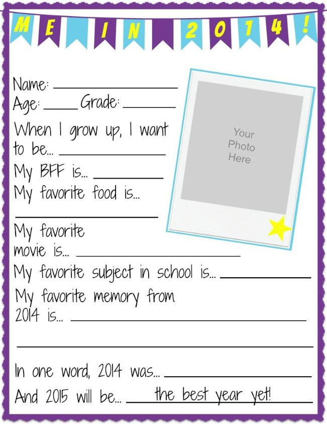 NYE All About Me Printable Worksheets – Free Printable All About Me Worksheet