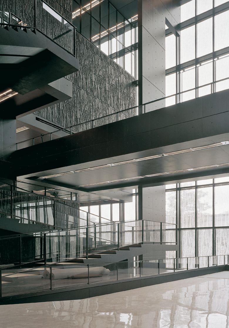 Nice stair - University Library Utrecht   inspiring designers ...