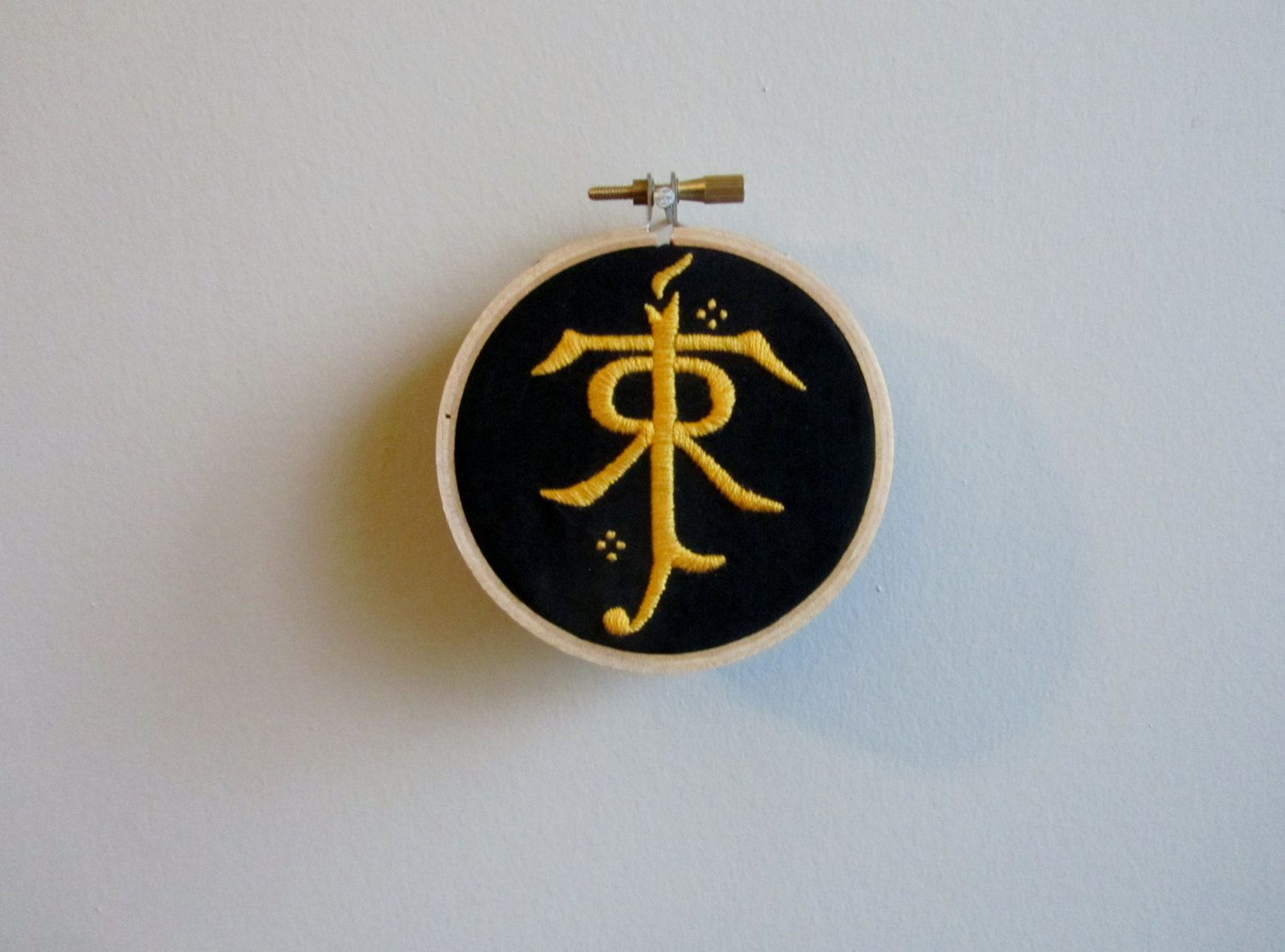 Jrr tolkien symbol lord of the rings hobbit hand stitched jrr tolkien symbol lord of the rings hobbit hand stitched embroidery hoop art biocorpaavc Choice Image