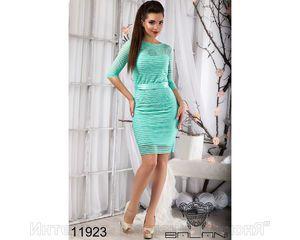 Облегающее платье с поясом