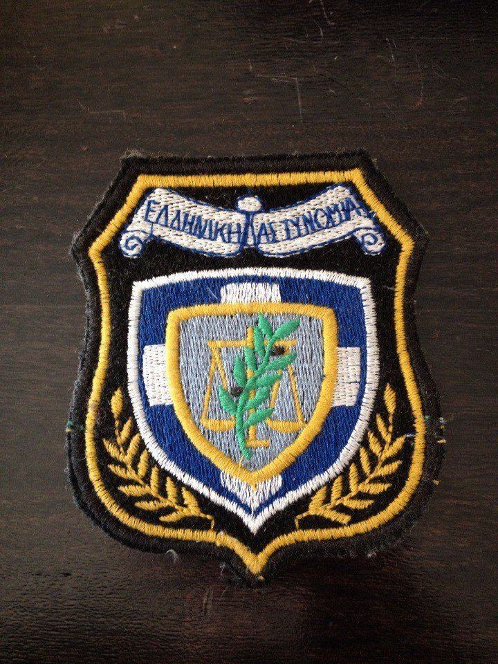 Original Greece Badge Patch Judicial Branch New Judicial Branch