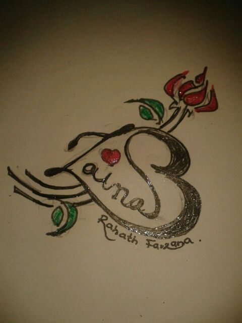 Tattoo design Name ZAINAB | entangled letters | Name