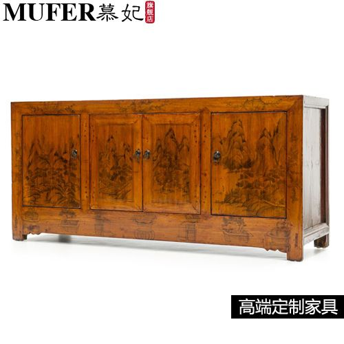Wondrous Modern Chinese Style Chinese Style Sideboard Lots From Download Free Architecture Designs Sospemadebymaigaardcom