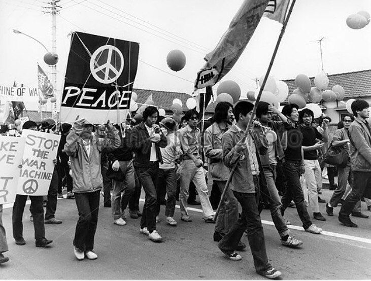 Peace Japan Geography Travel 70s Students Power Peace Cnd 1971 Vietnamwar Tokyo Demonstration Superiorqualitygarments Viewpoint Cumbr