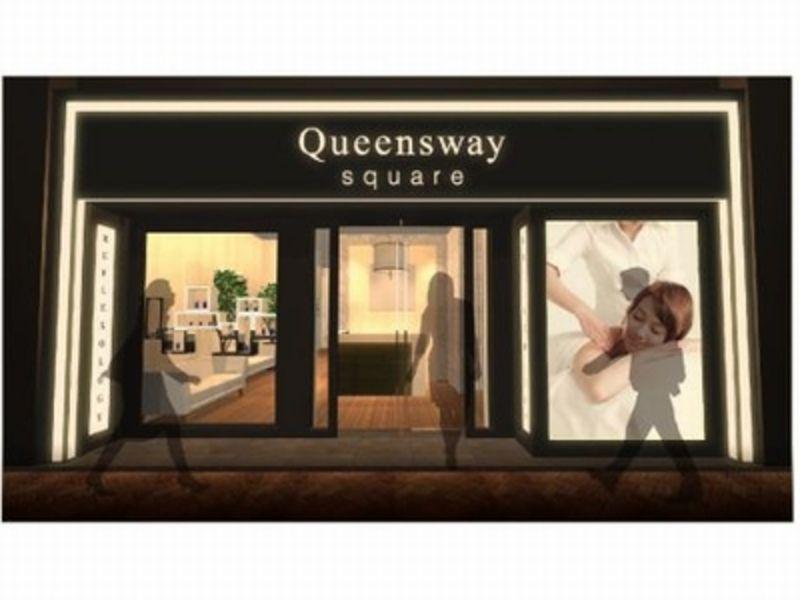 Queensway SQUARE(クイーンズウェイスクエア)トータルビューティー複合施設の大写真1