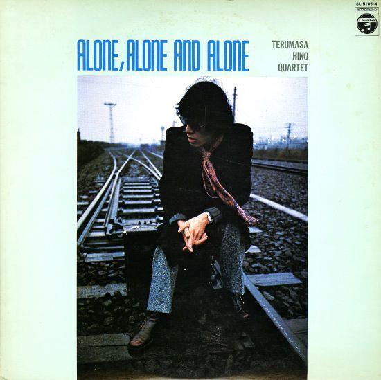 Terumasa Hino Quartet Alone Alone Alone Lp Vinyl Record Album Quartet Hino Vinyl Record Album