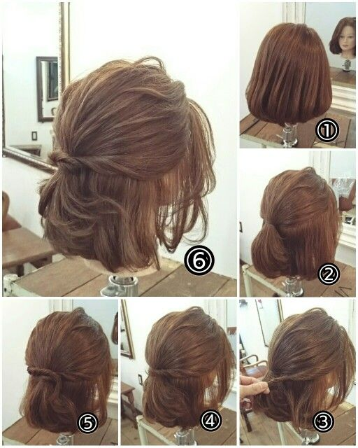 Hair Styles Easy Hair Short Hair Updo Short Hair Styles