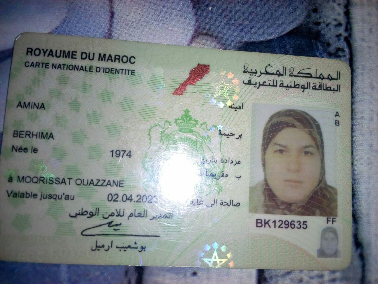 Epingle Par Bouchra Benouri Sur Livre Nationale Maroc
