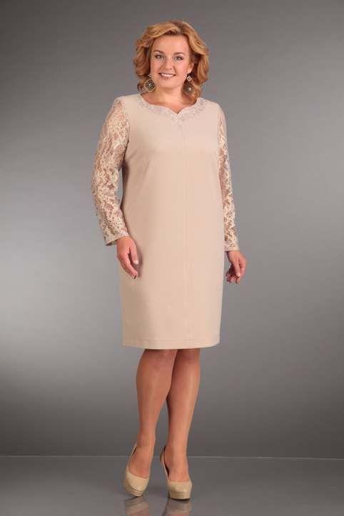 Женские платья большие размеры белоруссия