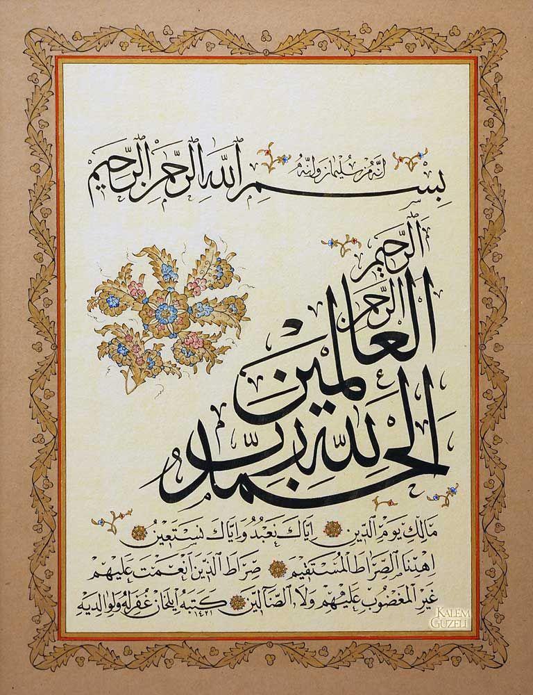 سورة الفاتحة خطوط رائعة الخط_العربي Arapça kaligrafi