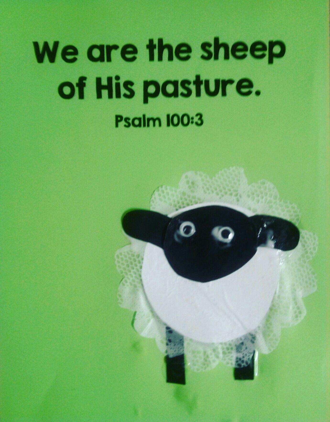 Psalm 100 Craft. Sunday School Craft. Kindergarten and Preschool ...