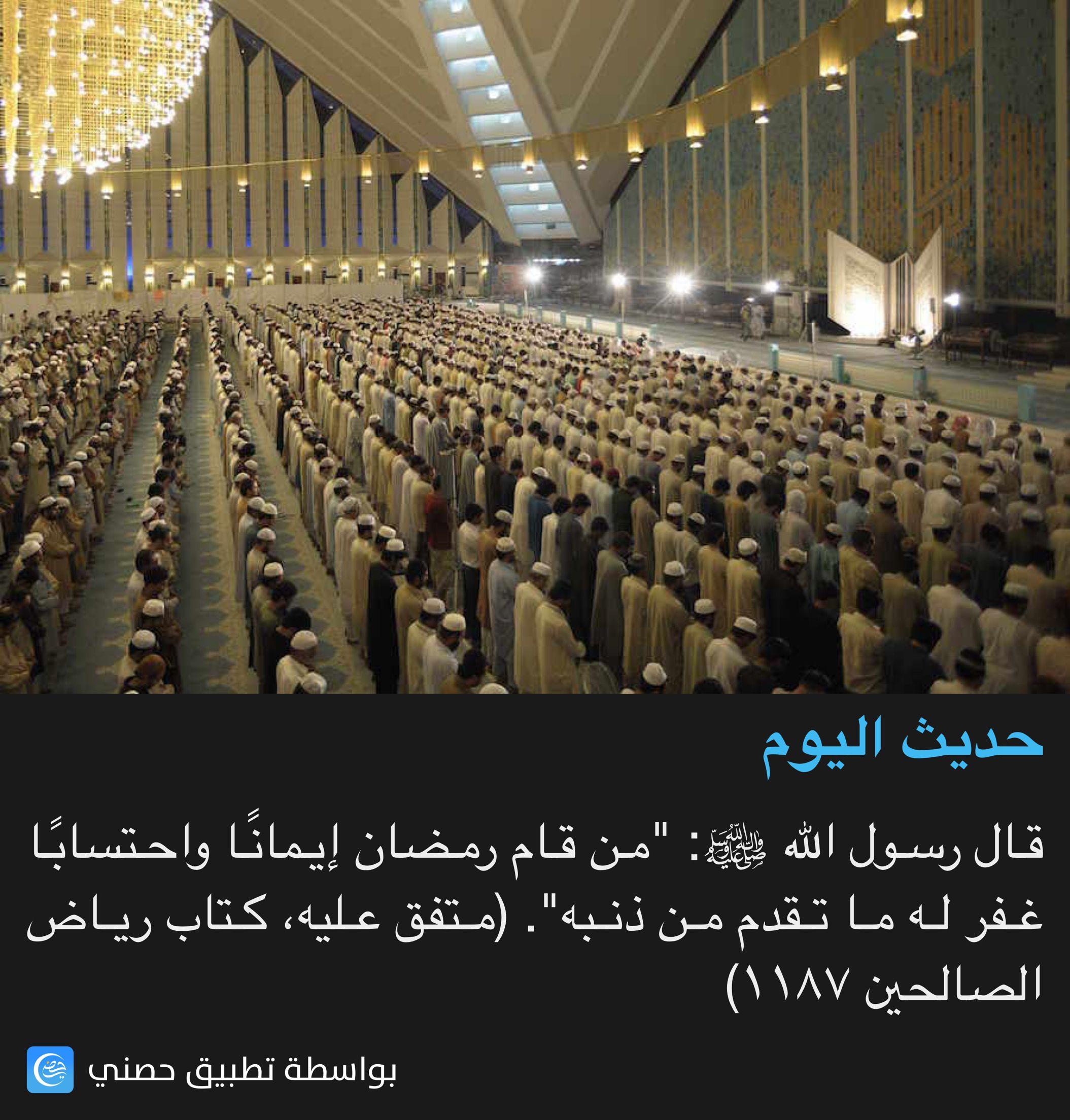 حديث اليوم Islam Facts Hadith Islam Beliefs