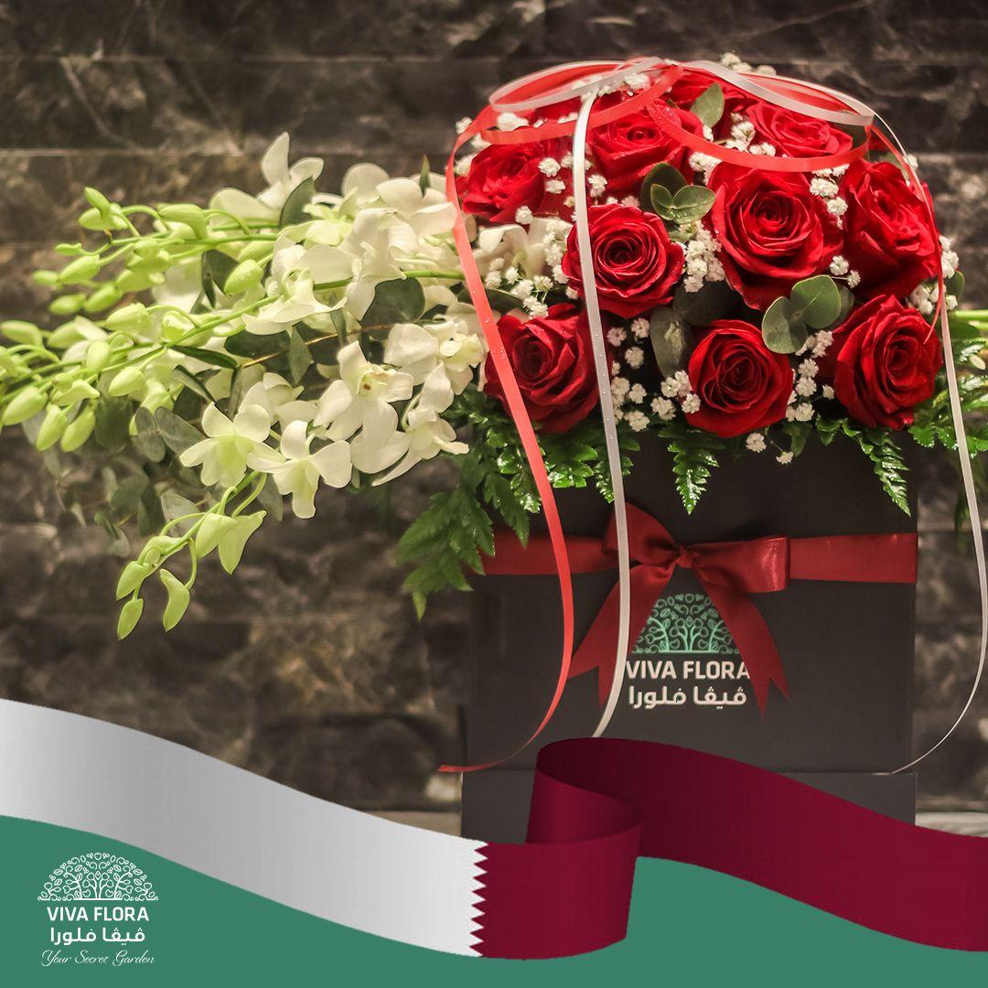 Celebrate Qatar National Day Online Flower Shop Flower Delivery Same Day Flower Delivery