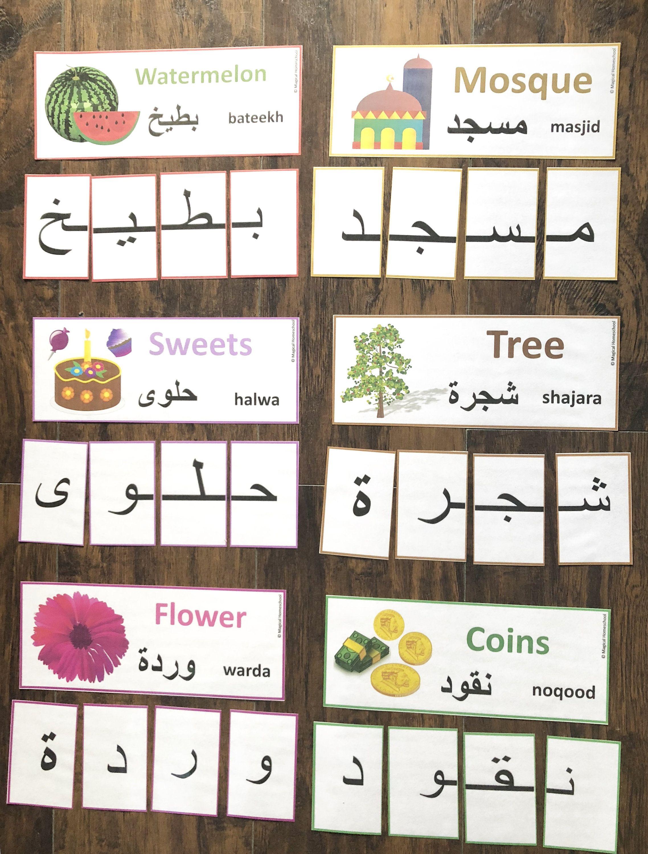 Arabic Cardsschooleid Giftالعربيةtravelarabicbirthday Etsy In 2021 Arabic Alphabet For Kids Arabic Kids Alphabet For Kids