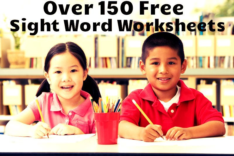 Number Names Worksheets fun sight word worksheets : 1000+ images about Sight words on Pinterest   Dolch sight words ...