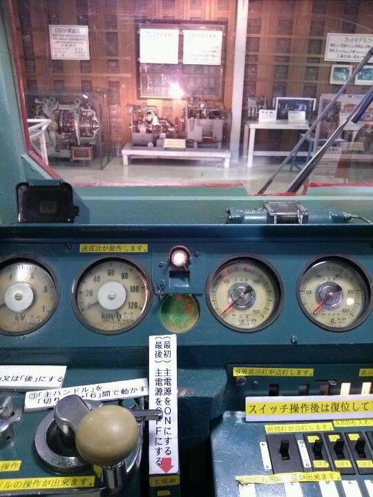 鉄道技術館の711運転室に座ってみた Naebo Factory 2012 鉄道 運転