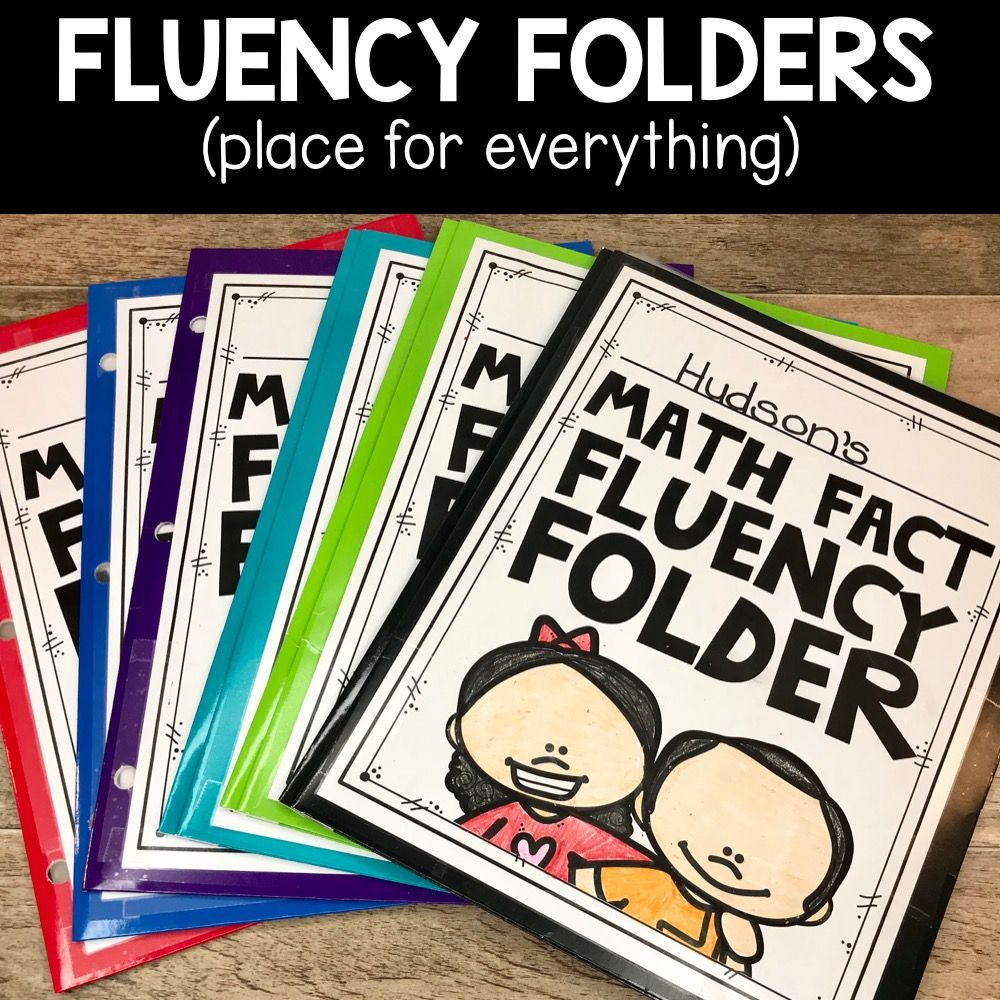 Math Fact Fluency Sticks | Math facts, Math and Students