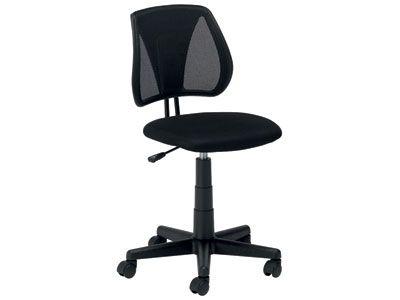 Chaise dactylo stacy coloris noir code article