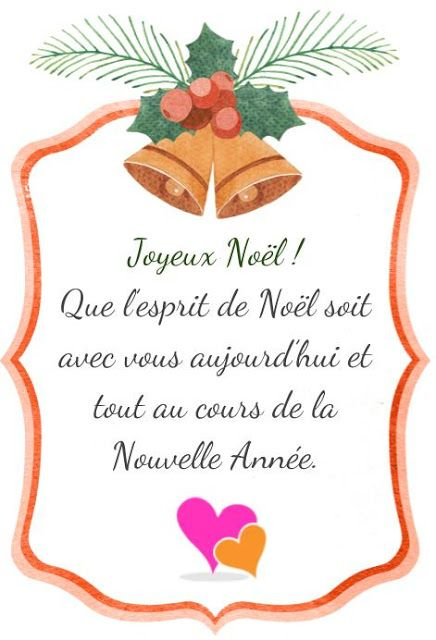 Textes et Cartes Vœux Joyeux Noël & Nouvel An | Texte joyeux noel, Message de noel, Carte joyeux ...