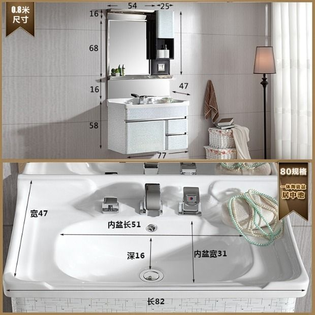 Combo Deluxe Stainless Steel Bathroom Cabinet Counter Basin Round Washbasin Wall