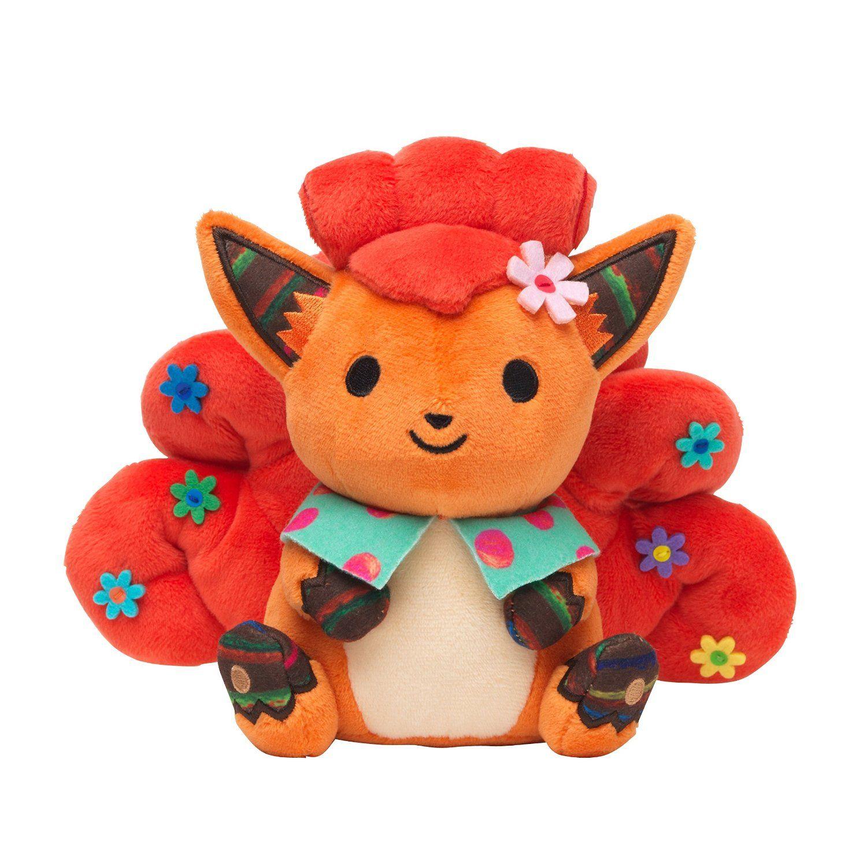 amazon.co.jp | ポケモンセンターオリジナル ぬいぐるみ pokémon chiku