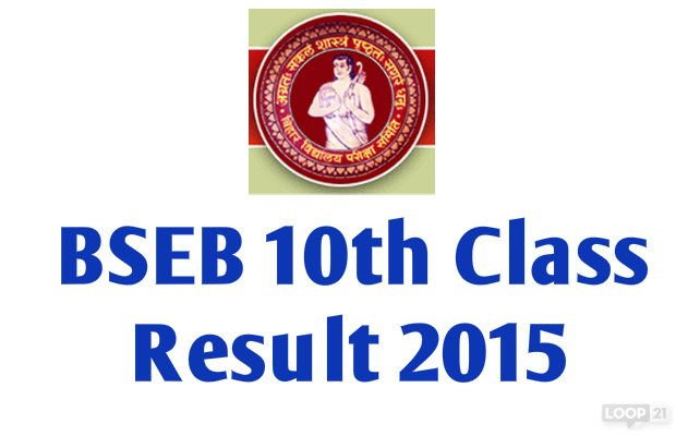Bihar 10th Class Results 2015 BSEB matric result Is Available at biharboard.ac.in