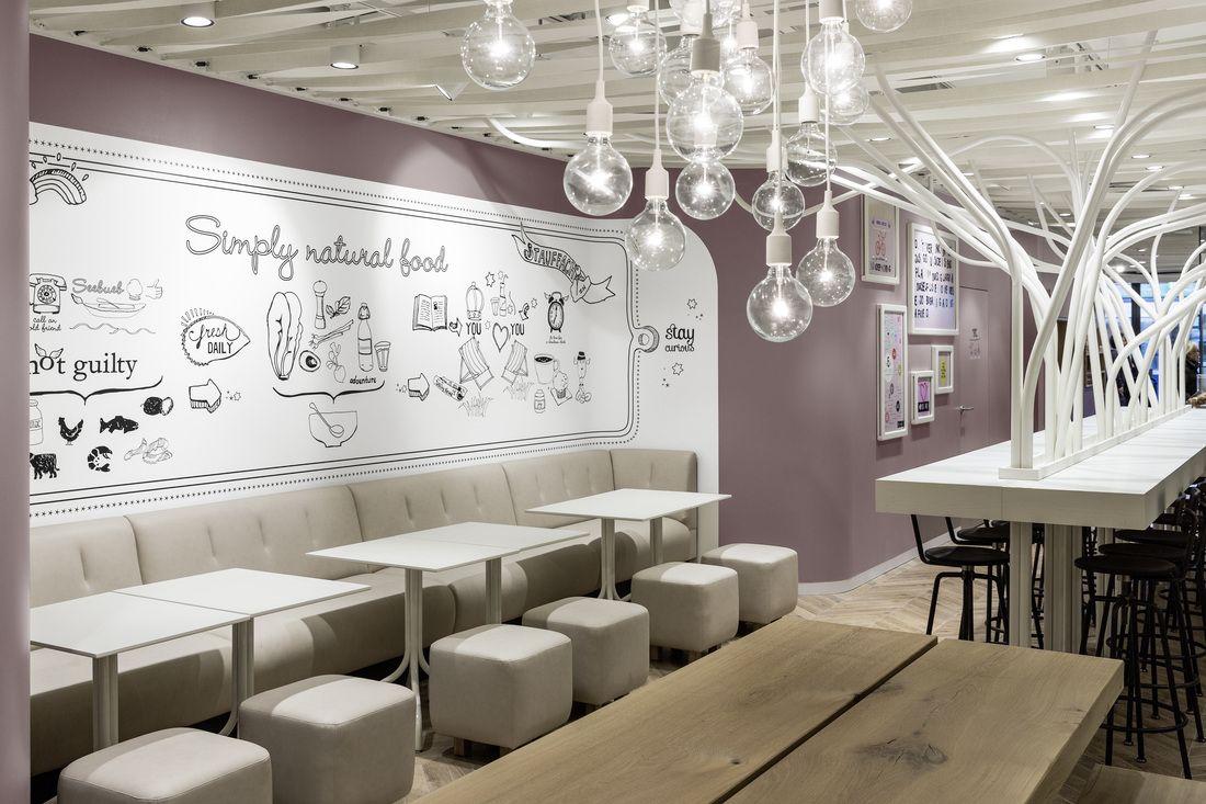 not guilty organic interior design | Shop Design. ITALIANBARK ...