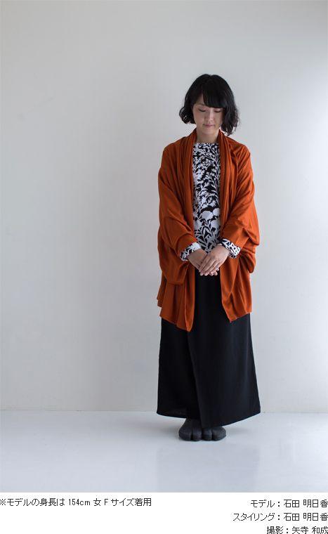 小袖 莢(さや)(ウォッシャブルウール天竺)/樺色(かばいろ) - SOU・SOU netshop (ソウソウ) - 『新しい日本文化の創造』をコンセプトにオリジナルテキスタイルを作成し、地下足袋やSOU・SOU流の和装、手ぬぐい・袋もの・家具等を製作、販売する京都のブランド、SOU・SOU(ソウ・ソウ)です。