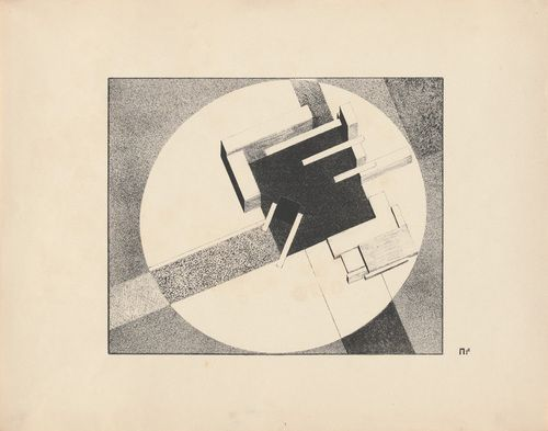El Lissitzky (Russian, 1890–1941)  Proun 1 E  Date:1920Medium:Lithograph from a portfolio of eleven lithographs with unique handwritten manifesto in Russian and German, colophon, and front and back covers of gouache, India ink and pencil