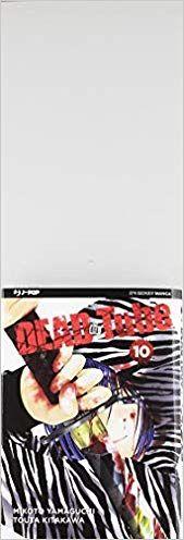 Dead Tube 10 Libro Kindle Pdf Download Leggere Online Dead Tube