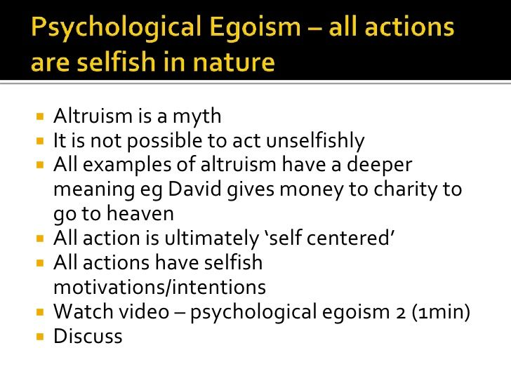egoism vs altruism philosophy