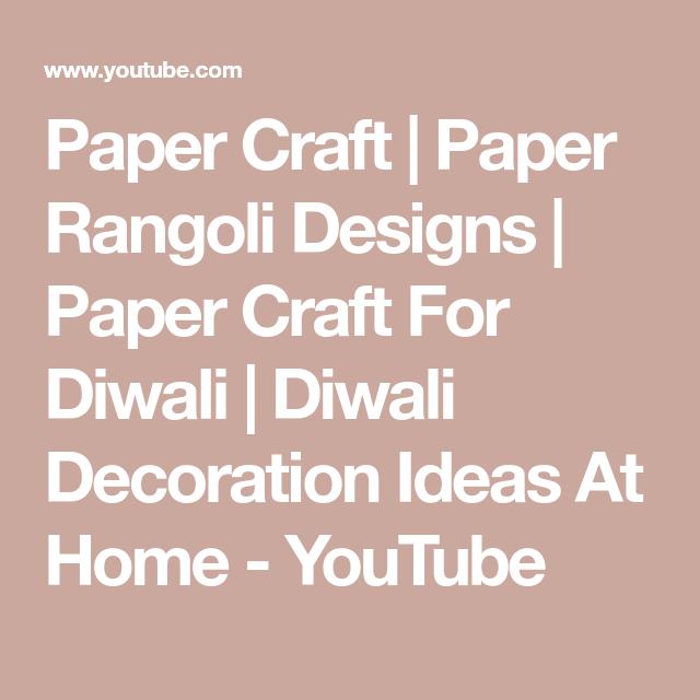 Papierhandwerk | Papier Rangoli Designs | Papierhandwerk für Diwali | Diwali Dekoration Ideen...