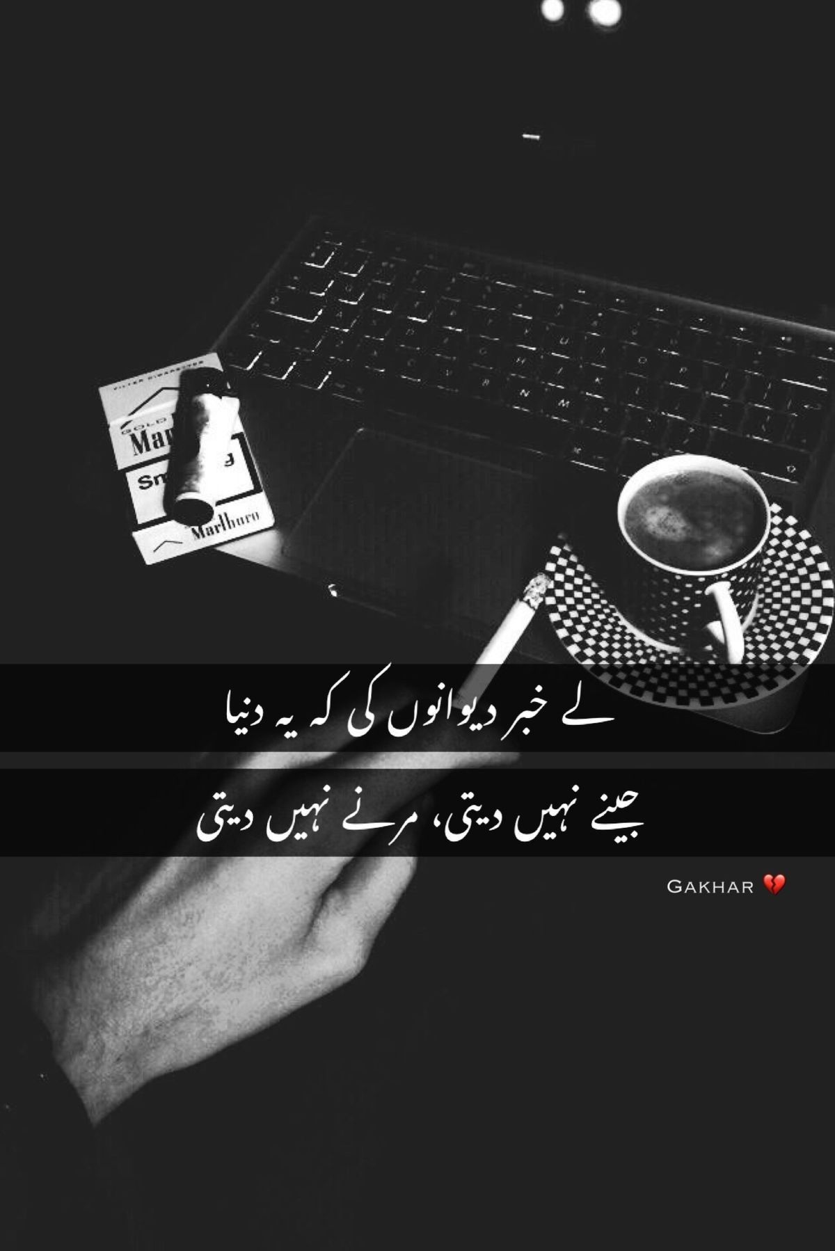 Pin by NoOr aHmEd_IbRaHImi on Urdu poetry | 1 line quotes ...