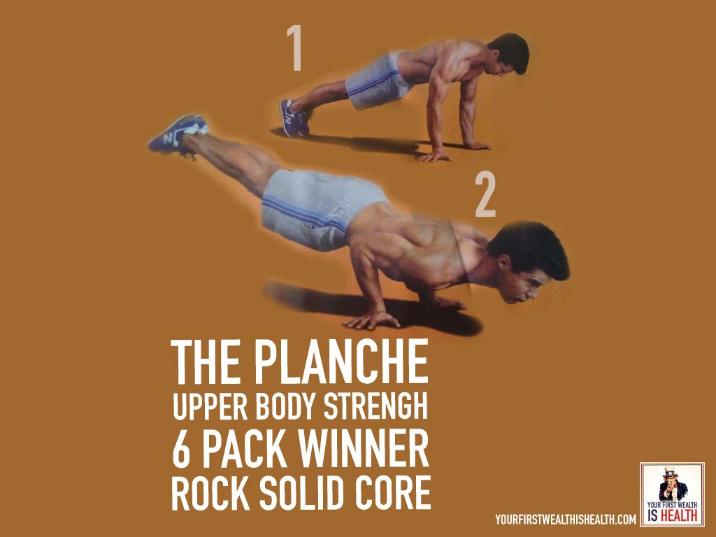 Test your body with this gymnastic move building pecs, shoulders, 6-pack and a rock solid core - See more at: http://yourfirstwealthishealth.com/tip-test-body-gymnastic-move-building-pecs-shoulders-6-pack-rock-solid-core